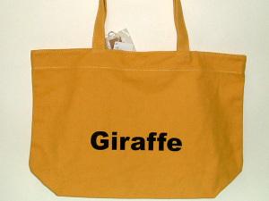 Zoo_giraffe_back