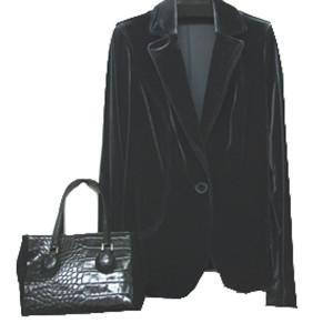 Jacketbag
