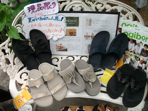 fitflop&earth サンダル