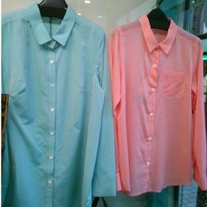 綺麗なパステルカラーの長袖シャツ